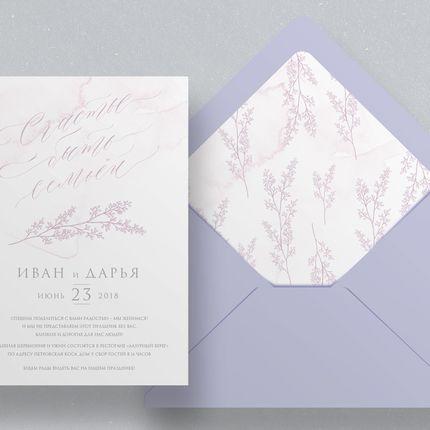 Приглашение в конверте, арт. 30