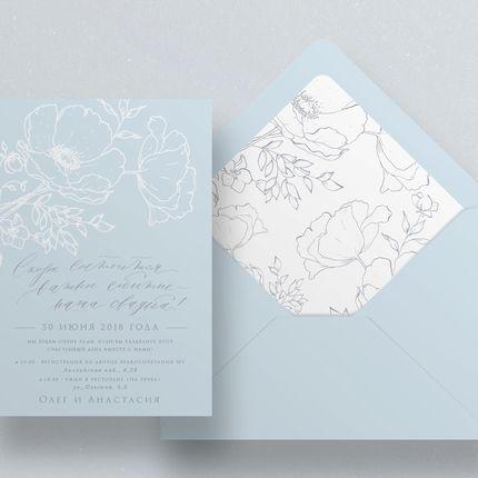 Приглашение в конверте, арт. 31