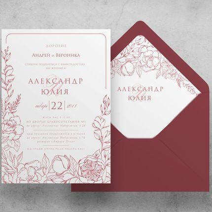 Приглашение в конверте, арт. 36