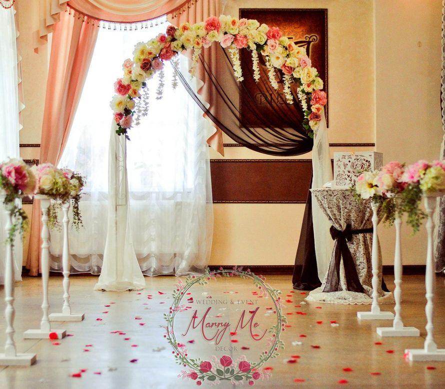 Фото 12327162 в коллекции Выездная церемония - Студия декора MarryMe
