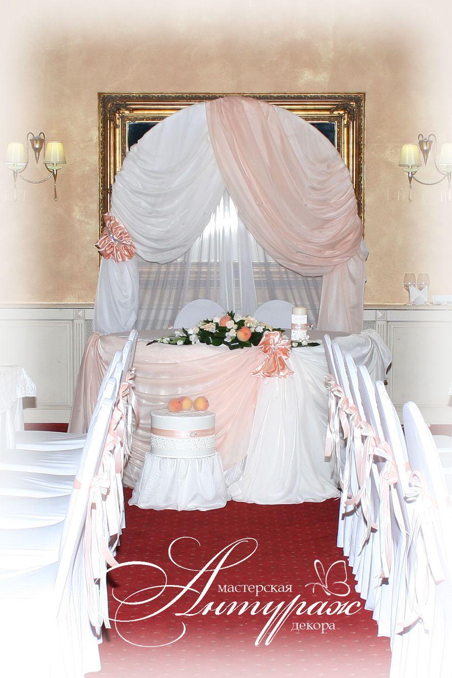 """Фото 530275 в коллекции Свадебное оформление - """"Антураж"""" студия декора"""