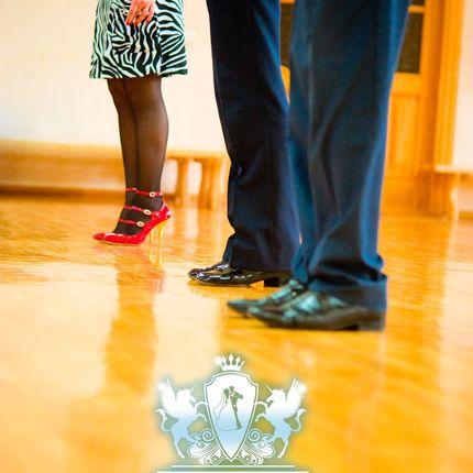 Постановка свадебного танца, 10 занятий