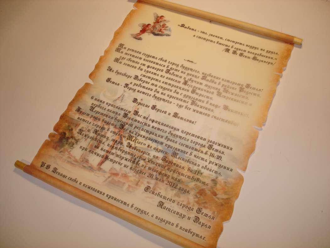 Фото 12059482 в коллекции Приглашения на свадьбу, свадебные приглашения - Творческая мастерская Ирины Соловьевой