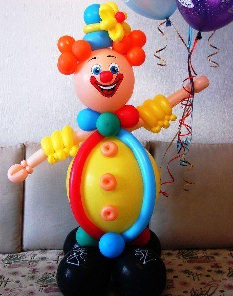меня клоун из шаров фото мк принесет всем нам