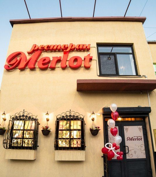 Ресторан оформлен во французском стиле - фото 4237677 Ресторан Merlot
