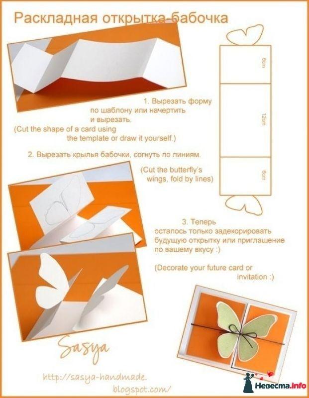 открытки оригами своими руками схемы на день учителя - Самоделкины