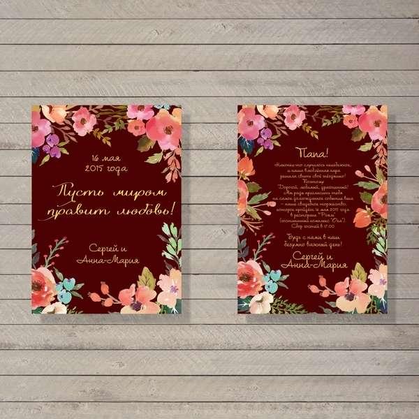 Фото 4314901 в коллекции Студия свадебного дизайна WeddingPrintShop - Студия свадебного дизайна WeddingPrintShop