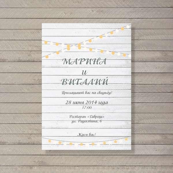 Фото 4314913 в коллекции Студия свадебного дизайна WeddingPrintShop - Студия свадебного дизайна WeddingPrintShop