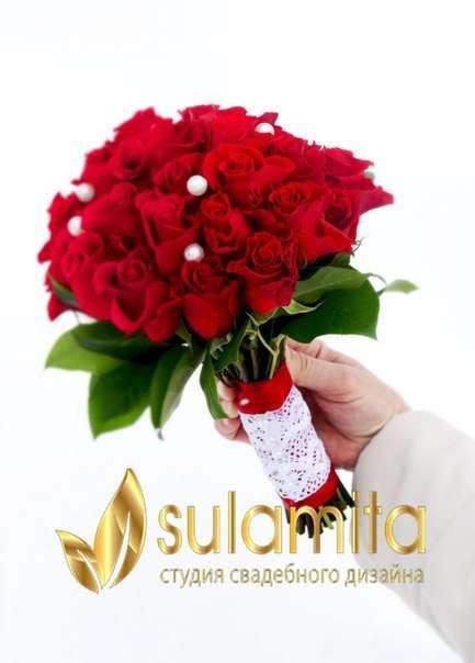букет невесты из красных роз - фото 4362639 Флорист Яковлева Светлана