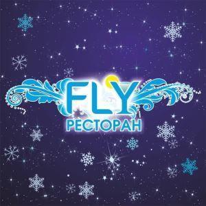 ресторан FLY - фото 4554029 Ресторан Fly