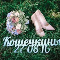 Фото - Костя Коёкин