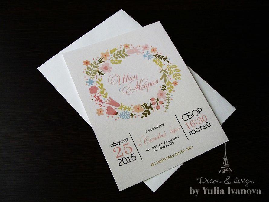 """Свадебное приглашение """"Весна"""". Артикул: LC-04. Заказ оформляется только через сайт  - фото 4646619 Продукция для фотографов и операторов Cdbox"""