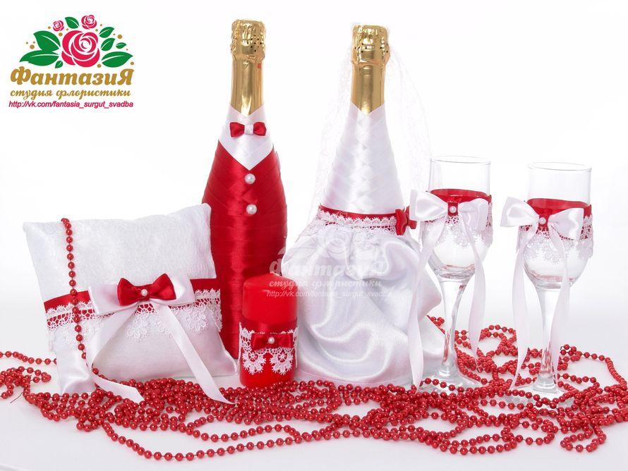 Шампанское красно белое