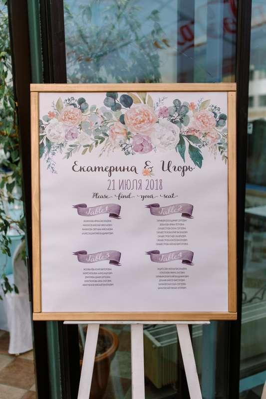 """Фото 17802794 в коллекции Портфолио - Свадебная студия """"Bloom bride"""""""