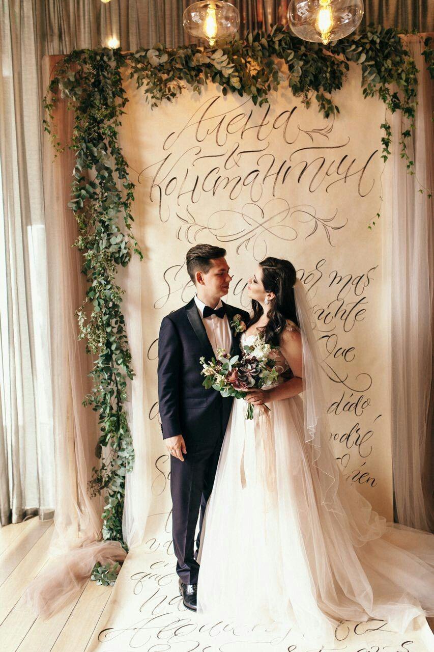 """Фото 17802922 в коллекции Портфолио - Свадебная студия """"Bloom bride"""""""