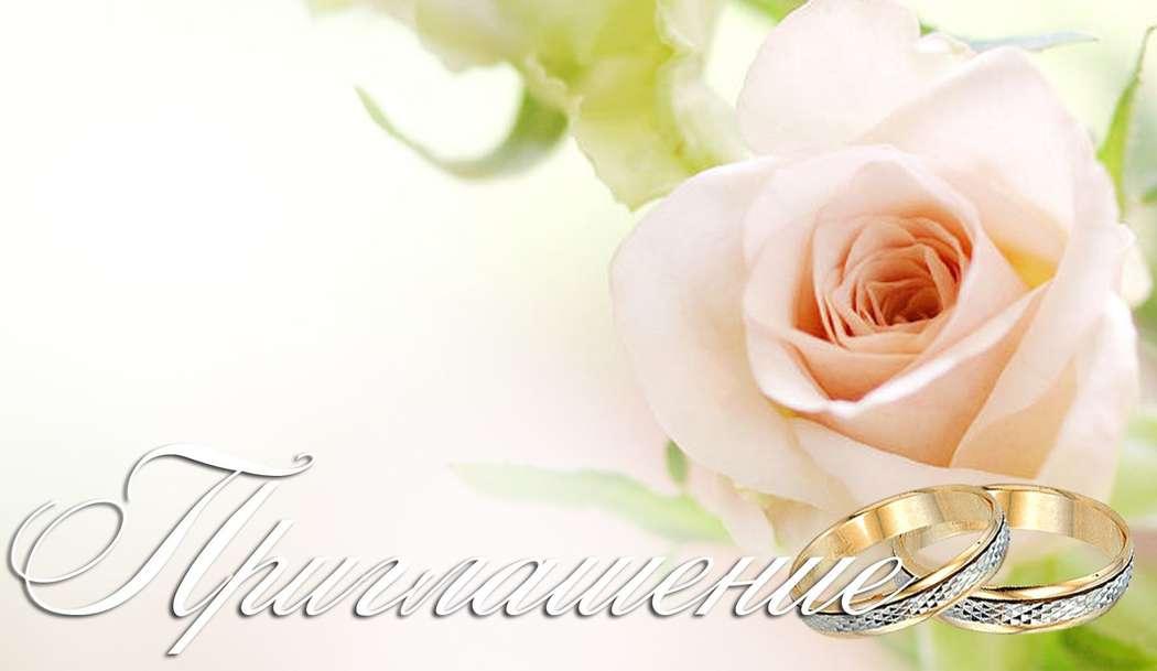 Фон для поздравительной открытки с днем свадьбы, красивая открытка