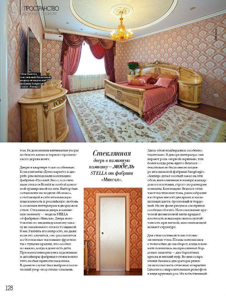 Фото 16357534 в коллекции Стольник Тюмень - Фотограф Темирлан Карин