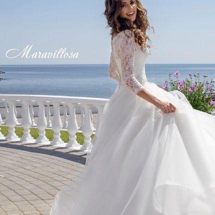 Свадебное платье Лана (MR)