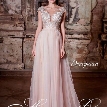 Свадебное платье Эсперанса (AL)
