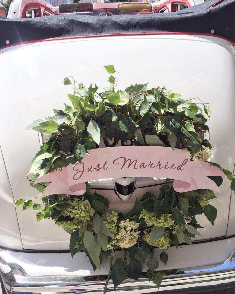 """Фото 14208840 в коллекции Оформление свадебного кортежа - """"Мастерская счастья"""" - оформление праздника"""