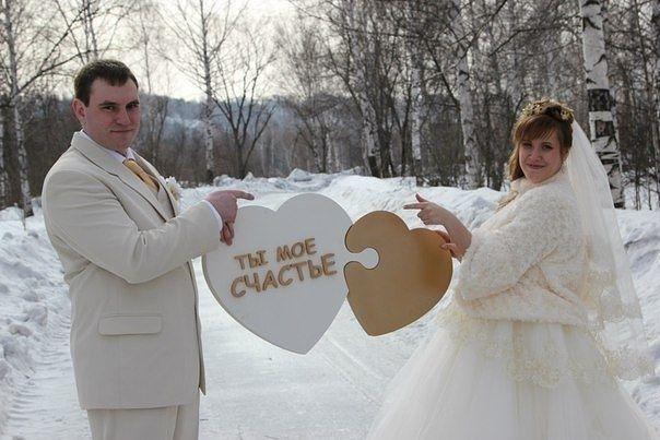 Надпись на свадьбу из пенопласта своими руками