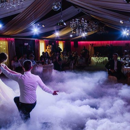 Аренда дыма на танец молодых