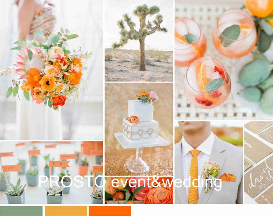 Зеленый и оранжевый - фото 5617886 Свадебное агентство Prosto event and wedding