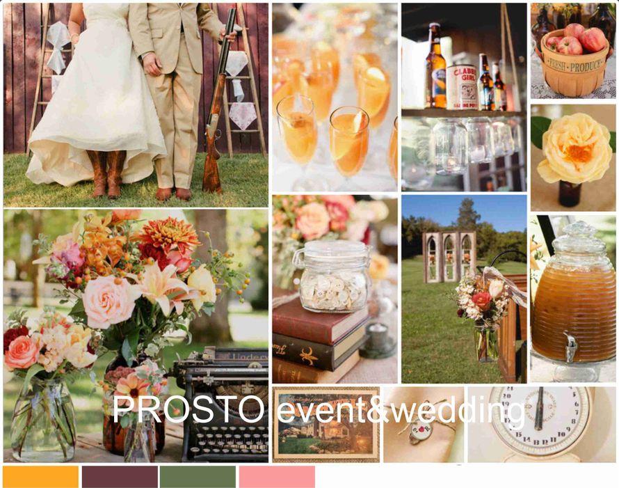 Рустикальный - фото 5617940 Свадебное агентство Prosto event and wedding