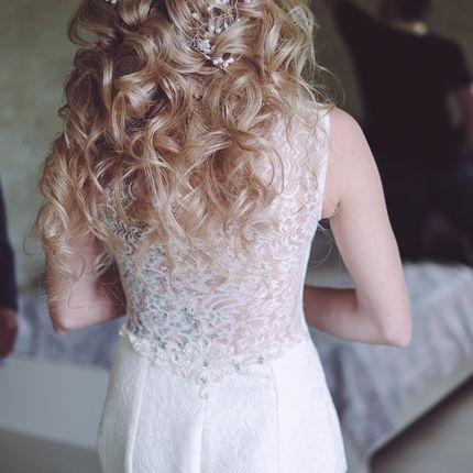 Причёска локоны для гостей
