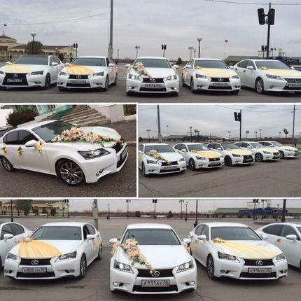Кортеж Lexus