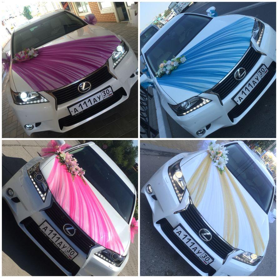 Свадебное Украшение  автомобилей
