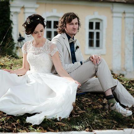 Съёмка полного свадебного дня