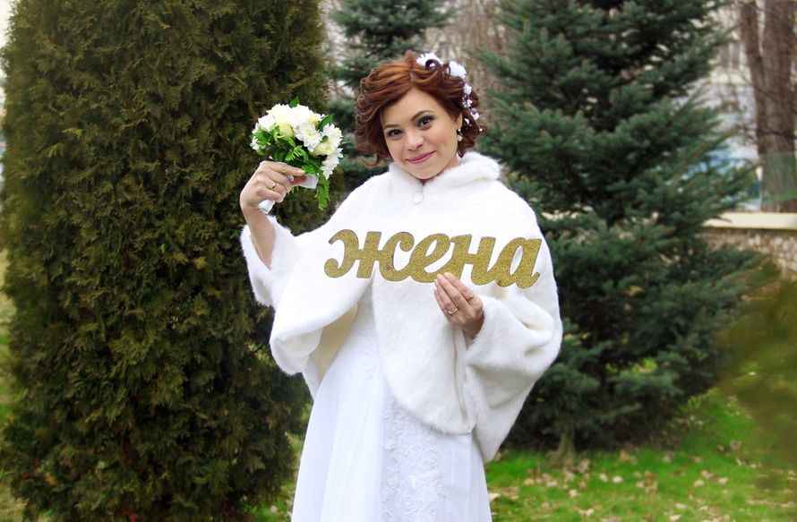 Фото 9456310 в коллекции Портфолио - Фотограф Светлана Языкова
