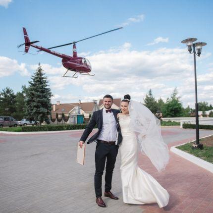 Свадебный полет, 20 минут