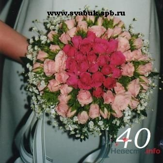Фото 3873 в коллекции Букет невесты - leshechka