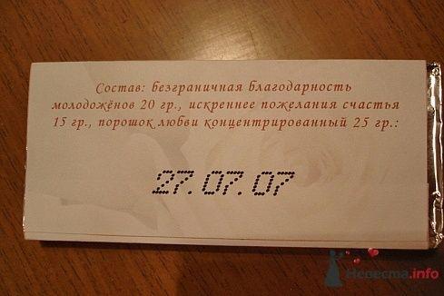 Фото 10336 в коллекции бонбоньерки - leshechka
