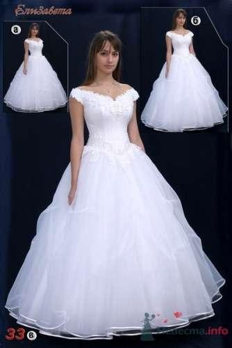 Фото 4224 в коллекции Свадебные платья - Victoria