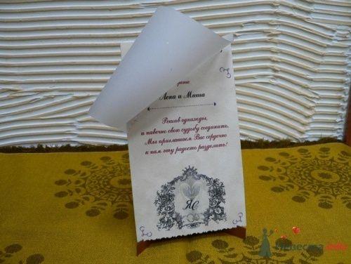 Приглашение на свадьбу своими руками с монограммой