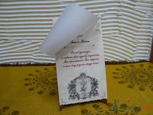 Приглашение на свадьбу своими руками с монограммой - фото 1858 Cвадебная полиграфия
