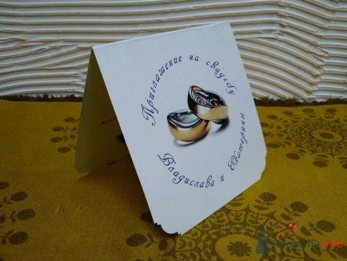 Фото 2126 в коллекции Свадебные приглашения - Cвадебная полиграфия