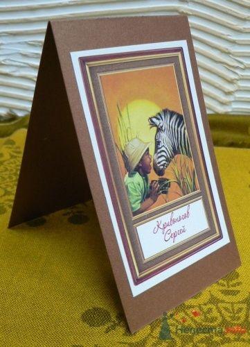 Фото 2605 в коллекции Банкетные карточки - Cвадебная полиграфия