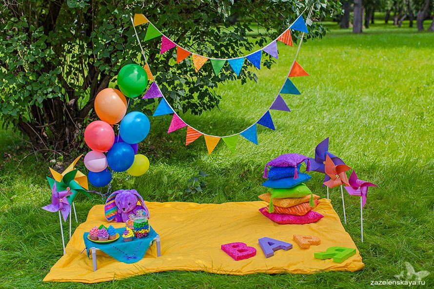 Детский праздник своими руками на природе