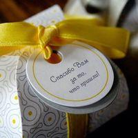 """Карточка """"Спасибо"""" предназначена для того, чтобы проявить свою благодарность гостям."""