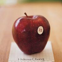 Рассадочное яблоко