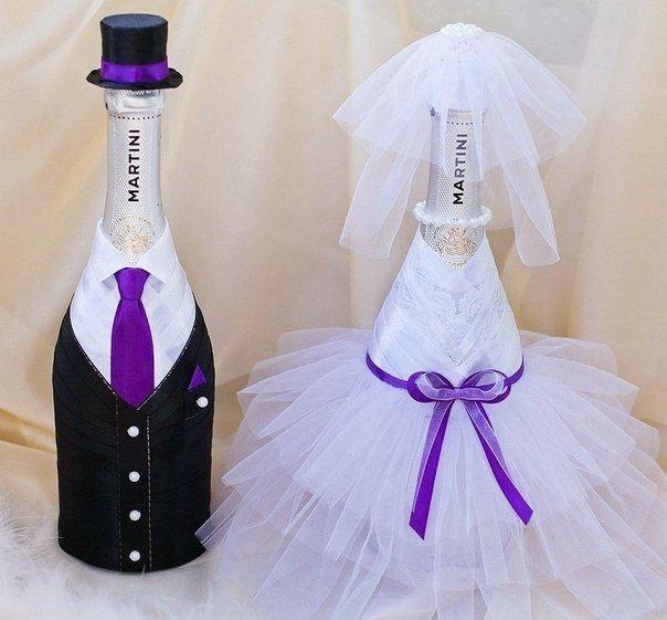 Украшение на свадьбу бутылок своими руками
