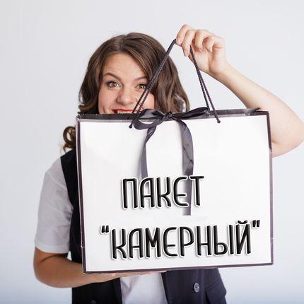"""Проведение свадьбы - пакет """"Камерный"""""""