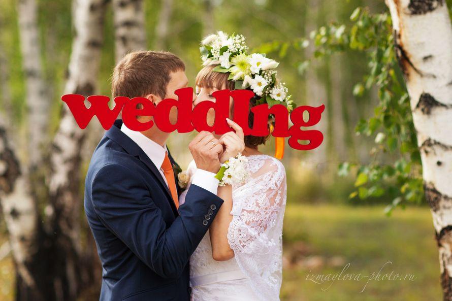 Фото 5950554 в коллекции Свадьбы - Свадебный фотограф Измайлова Елена