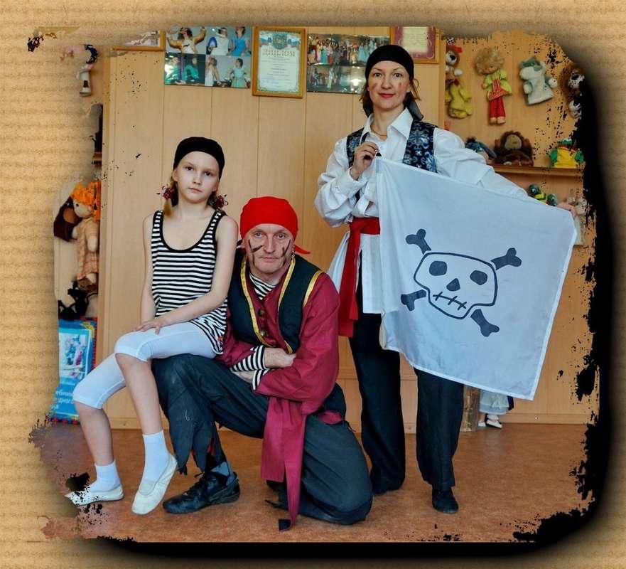 Пиратское пати - фото 6060337 Творческий коллектив Огни большого города
