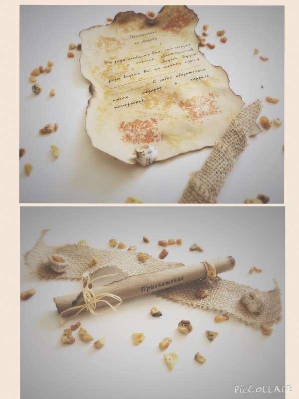 Фото 6123415 в коллекции Пригласительные - Пригласительные ручной работы Cardmaking_simf