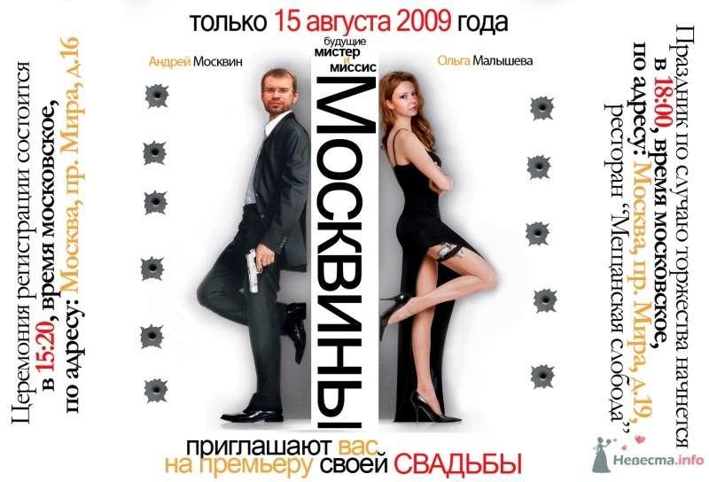 Фото 36392 в коллекции Оленька и Андрюша :) Свадьба! - malysh_eva